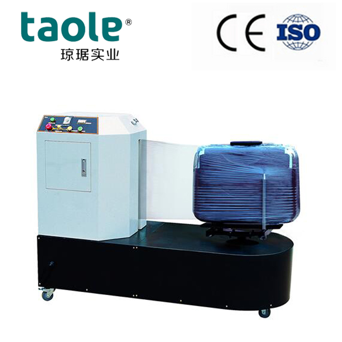 TC-01 Airport Luggage Baggage Wrapping Machine