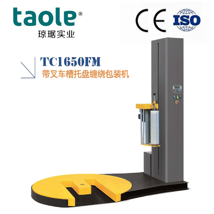 TC-1650F-FM M type Forklift Loading Pallet Wrapping Machine